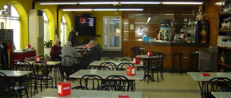Bar del Centre Cultural