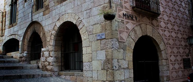 Museu comarcal de la Conca de Barberà