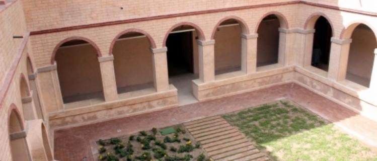 Convent de les Arts de Santa Anna d'Alcover